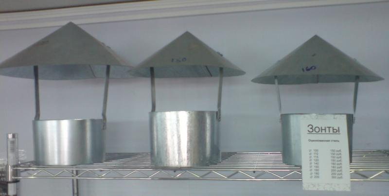 Зонт на дымовую трубу своими руками 6